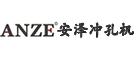 安泽-皮革冲孔机 数码冲孔机