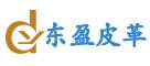 东盈-高档优质超纤 仿超纤面